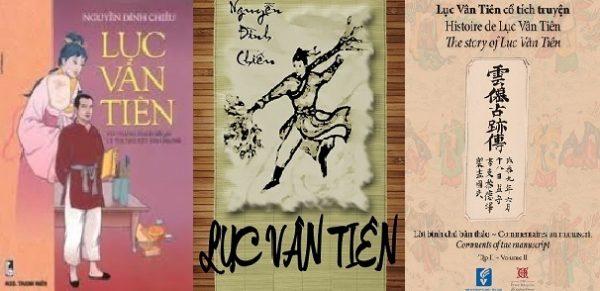 Vài nét về cuộc đời và sự nghiệp của tác giả Nguyễn Đình Chiểu